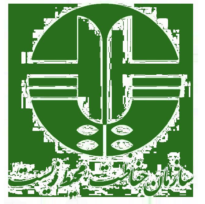 سازمان حفاظت محیط زیست